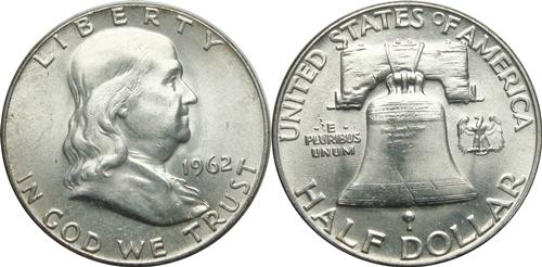 1962 Franklin Half Dollar Value