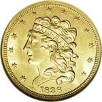 1838 Classic Head $5.00