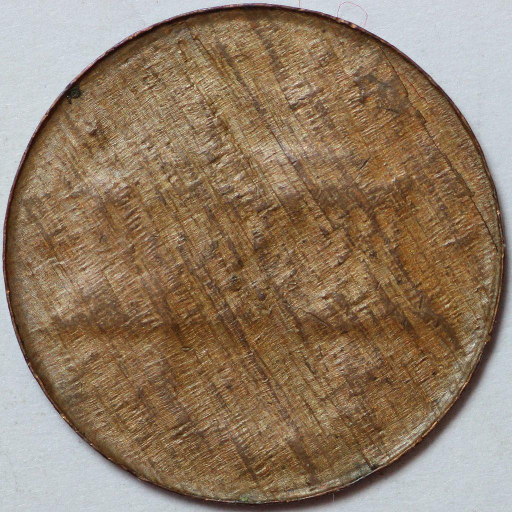 Split planchet Lincoln Memorial Cent