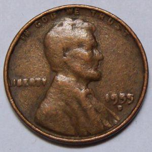 Dryer Coin Non Mint Error