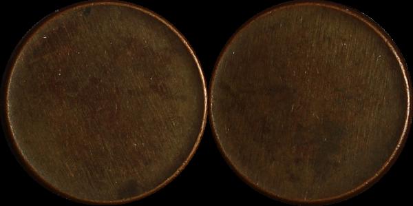 Blank Planchet Mint Error Value